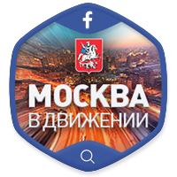 Продвижение группы Москва на facebook