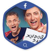 Продвижение Europa Plus на facebook
