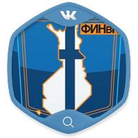 Продвижение группы вконтакте - фотограф