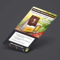 Beermax (Мобильный лендинг)