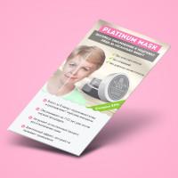 Platinum Mask (Мобильный лендинг)