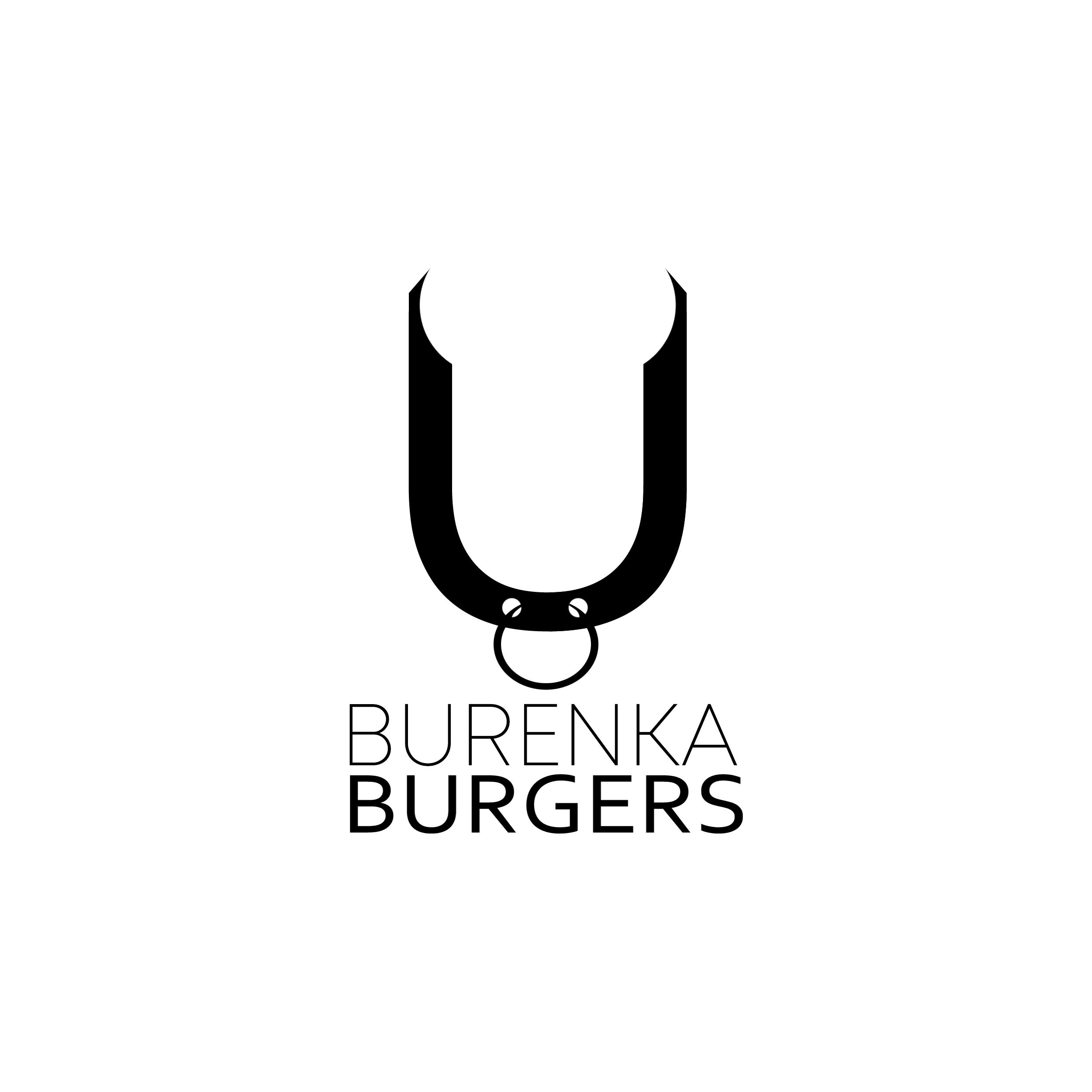 Логотип для Бургерной с Пекарней фото f_4585e1b77421a096.png
