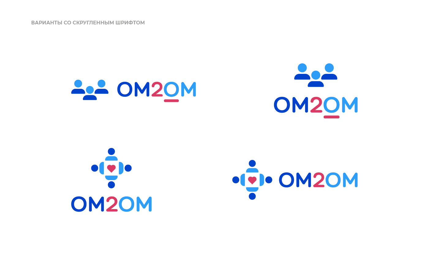Разработка логотипа для краудфандинговой платформы om2om.md фото f_8665f5fce5b605ad.png