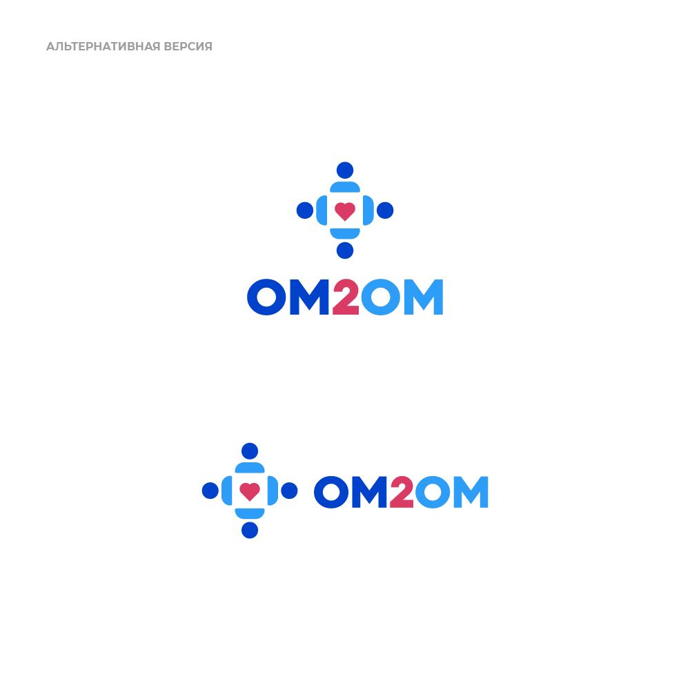 Разработка логотипа для краудфандинговой платформы om2om.md фото f_9865f5fc8f6bef1a.png