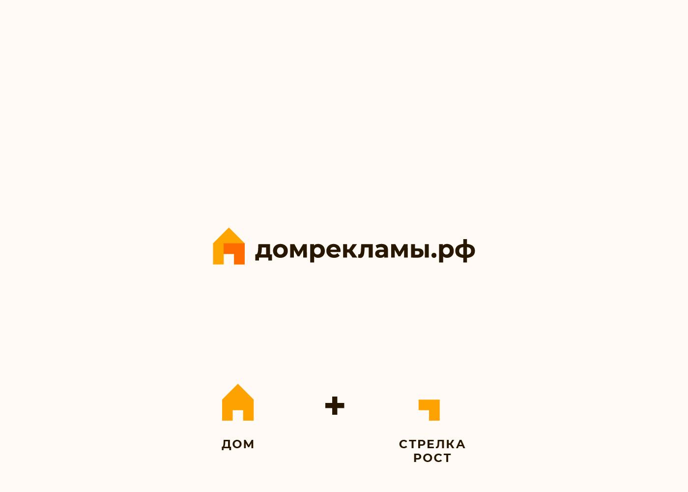Дизайн логотипа рекламно-производственной компании фото f_0525ede7e6fe983b.jpg