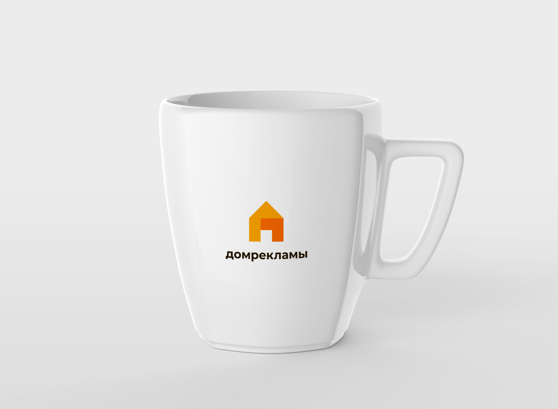 Дизайн логотипа рекламно-производственной компании фото f_1715ede7e72e319b.jpg