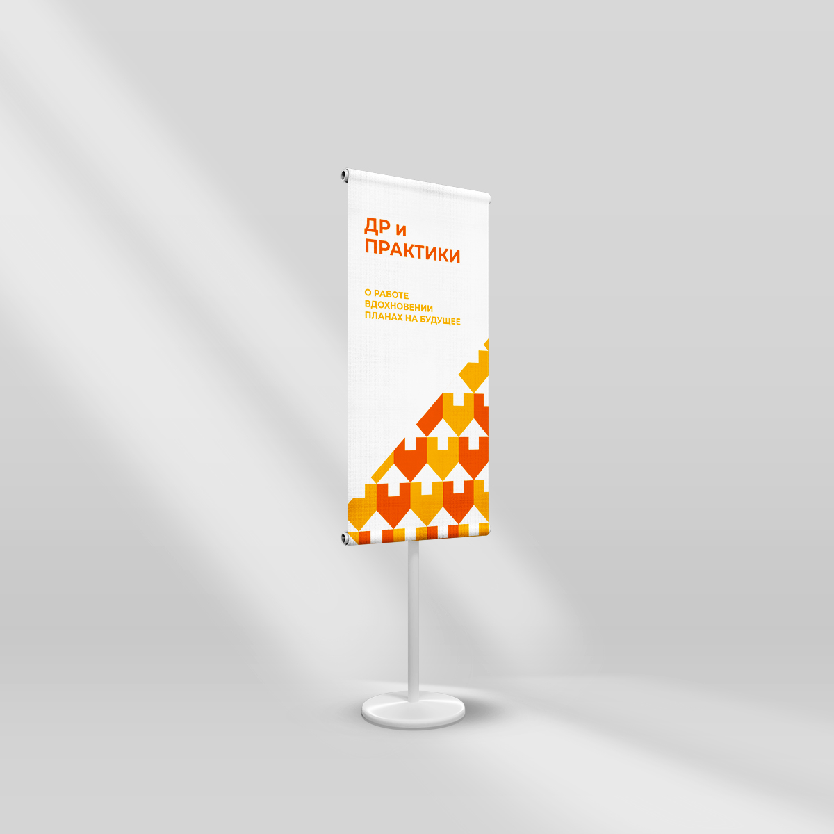 Дизайн логотипа рекламно-производственной компании фото f_9445ede7e7972639.jpg
