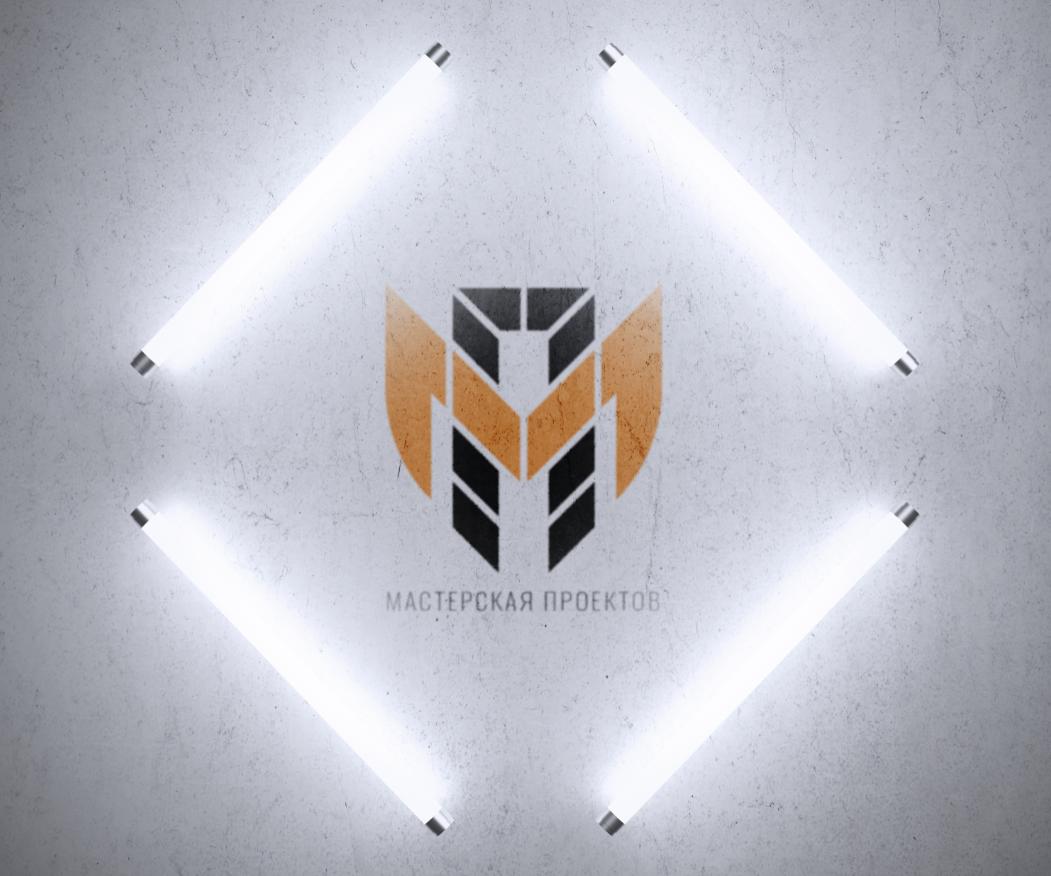 Разработка логотипа строительно-мебельного проекта (см. опис фото f_325606db892bda11.png