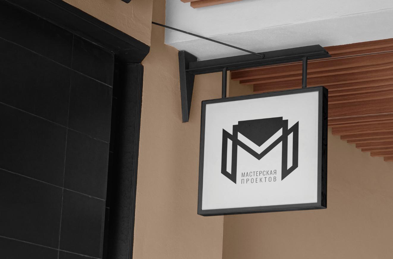 Разработка логотипа строительно-мебельного проекта (см. опис фото f_780606db6c69055b.png