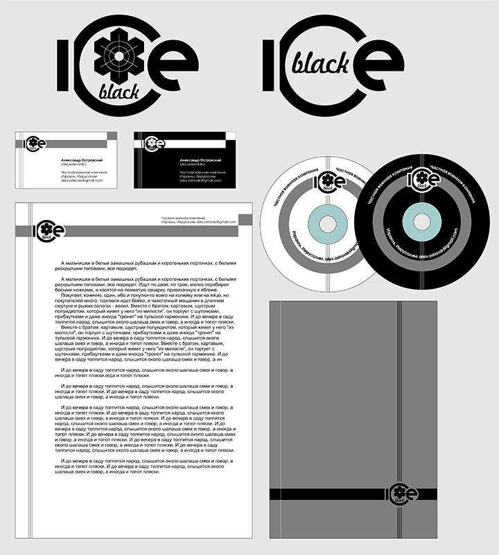 """Логотип + Фирменный стиль для компании """"BLACK ICE"""" фото f_7585715fee3927be.jpg"""