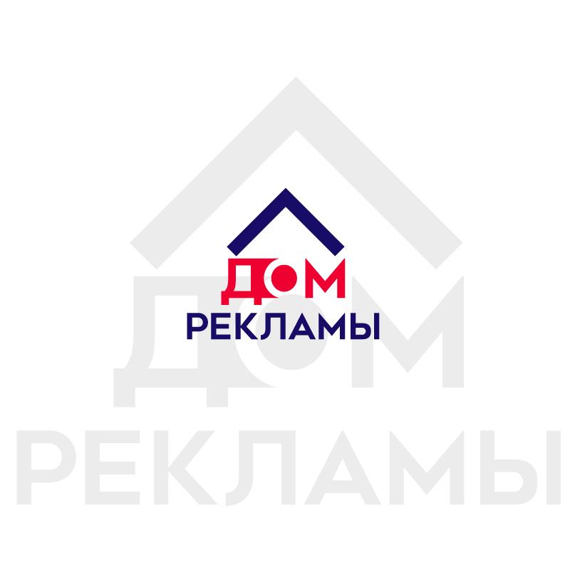 Дизайн логотипа рекламно-производственной компании фото f_3635edba391e8fab.jpg