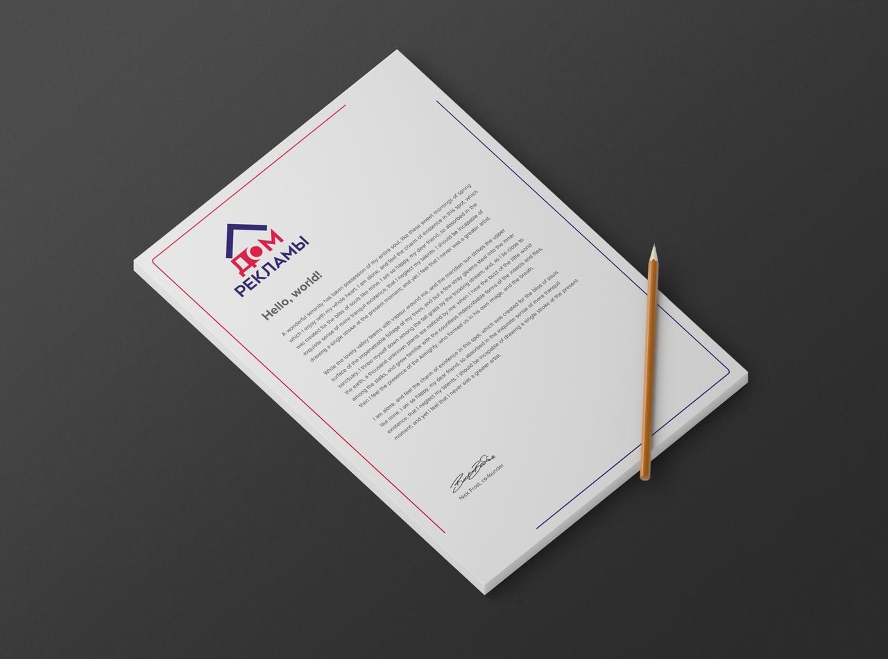 Дизайн логотипа рекламно-производственной компании фото f_9975edba3aa87dc5.jpg