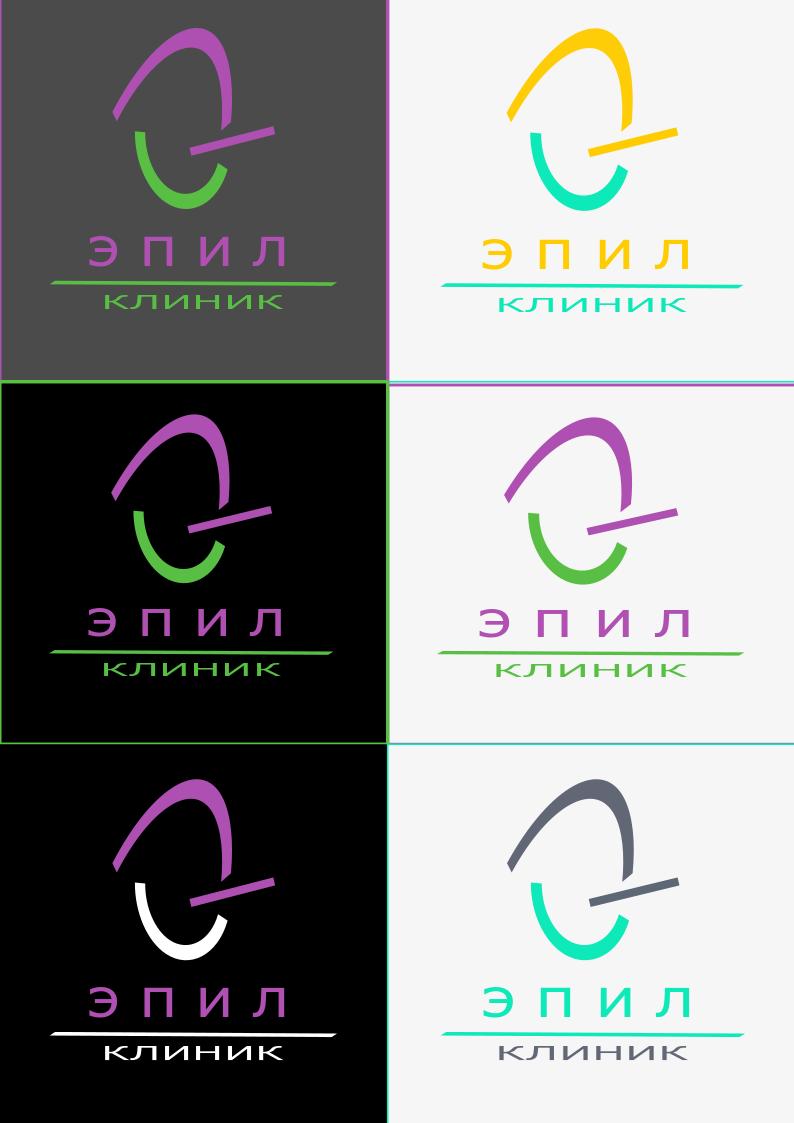 Логотип , фирменный стиль  фото f_1215e1ff1a128706.png