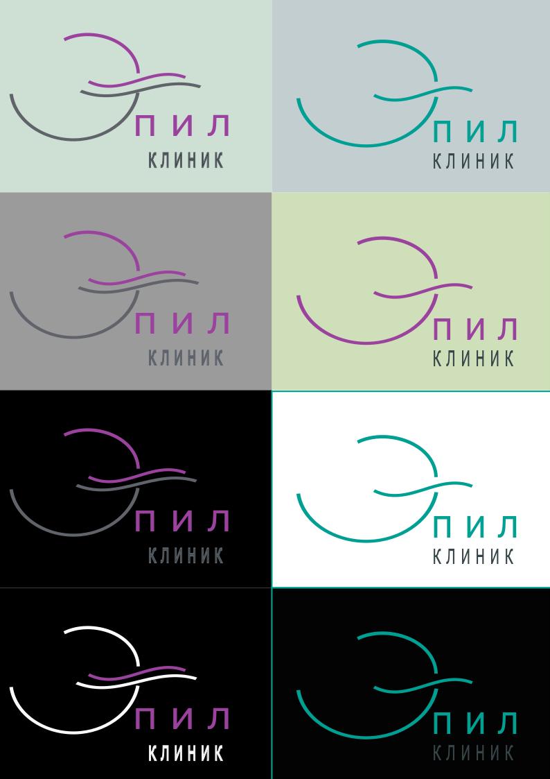 Логотип , фирменный стиль  фото f_7315e1fe54e8ef8e.png