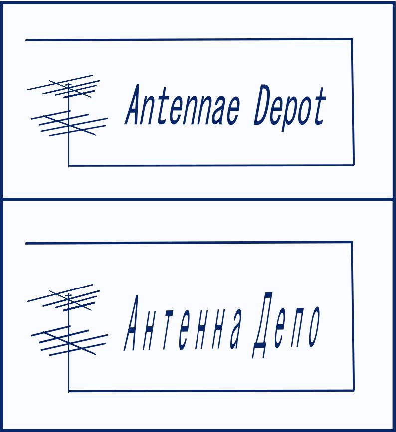 Обновить логотип фото f_7995de8bea44d706.png