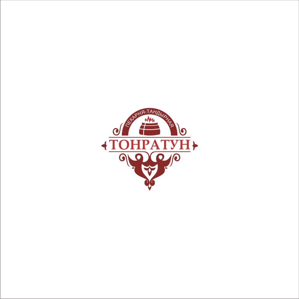 Логотип для Пекарни-Тандырной  фото f_0575d90cc50ab2ca.jpg