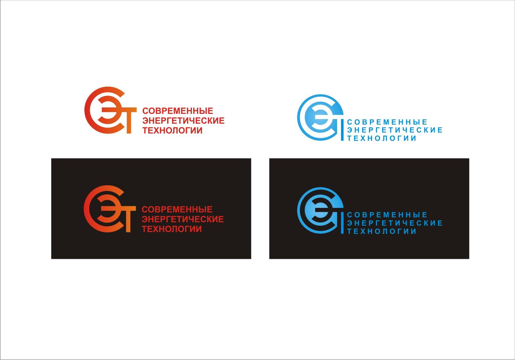 Срочно! Дизайн логотипа ООО «СЭТ» фото f_3845d4d7b06a24ce.jpg