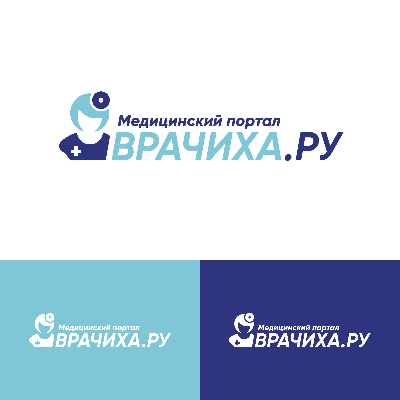 Необходимо разработать логотип для медицинского портала фото f_0465c066b3eeec10.jpg