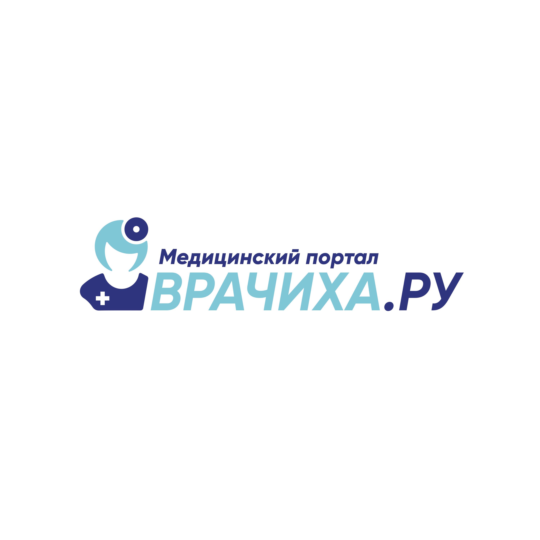 Необходимо разработать логотип для медицинского портала фото f_8185c066b3c1f186.jpg