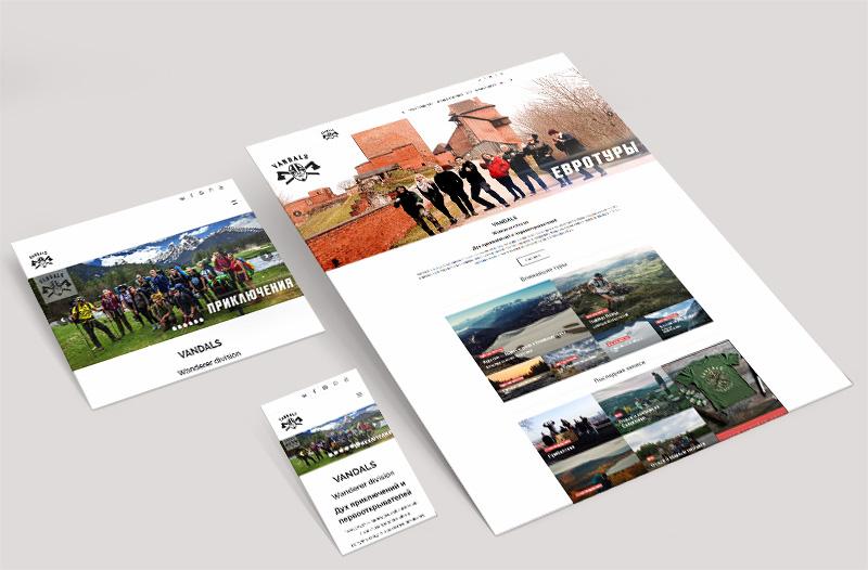 Сайт для туристического проекта