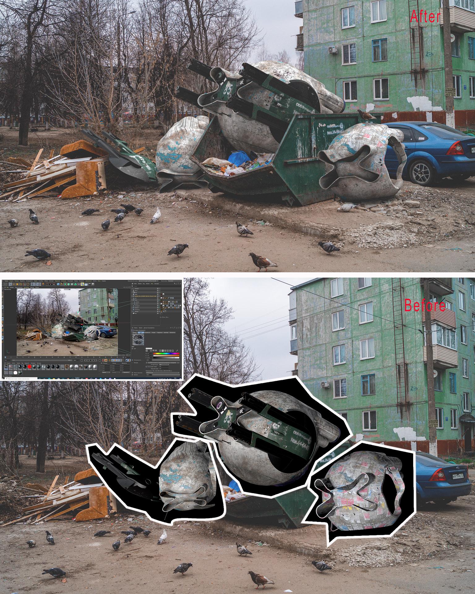 Русский киберпанк