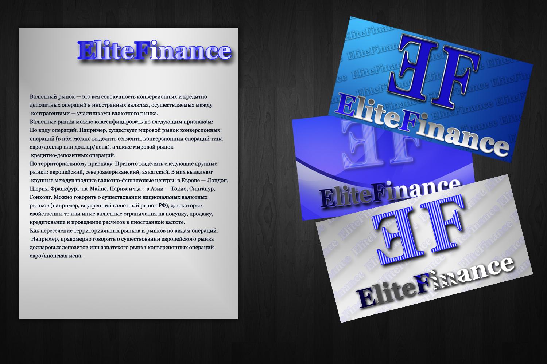 Разработка логотипа компании фото f_4dfcc7cdc3915.png