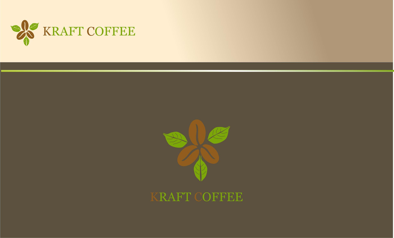 Логотип и фирменный стиль для компании COFFEE CULT фото f_0755bbb23019350f.jpg