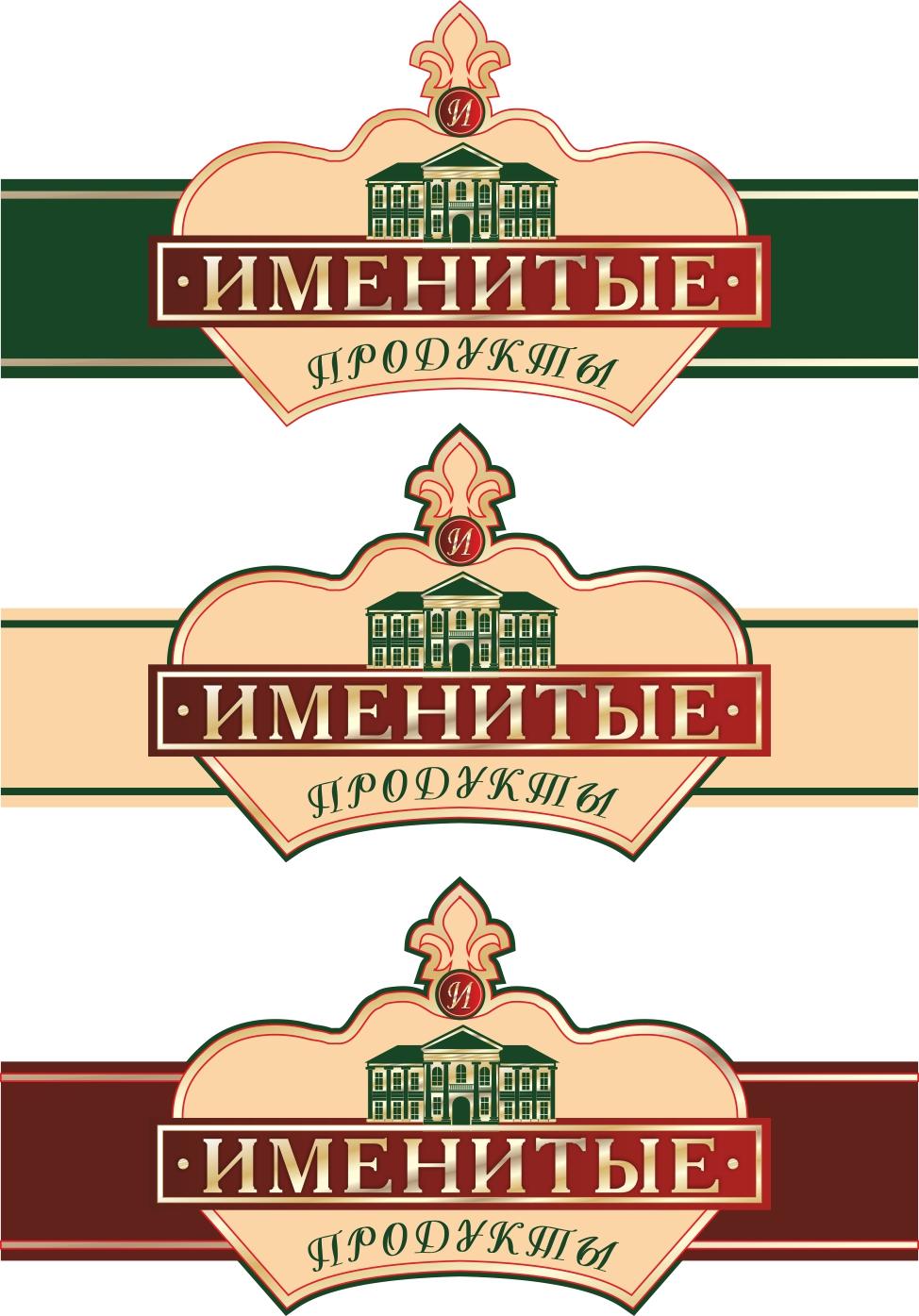 Логотип и фирменный стиль продуктов питания фото f_1775bb753989f063.jpg