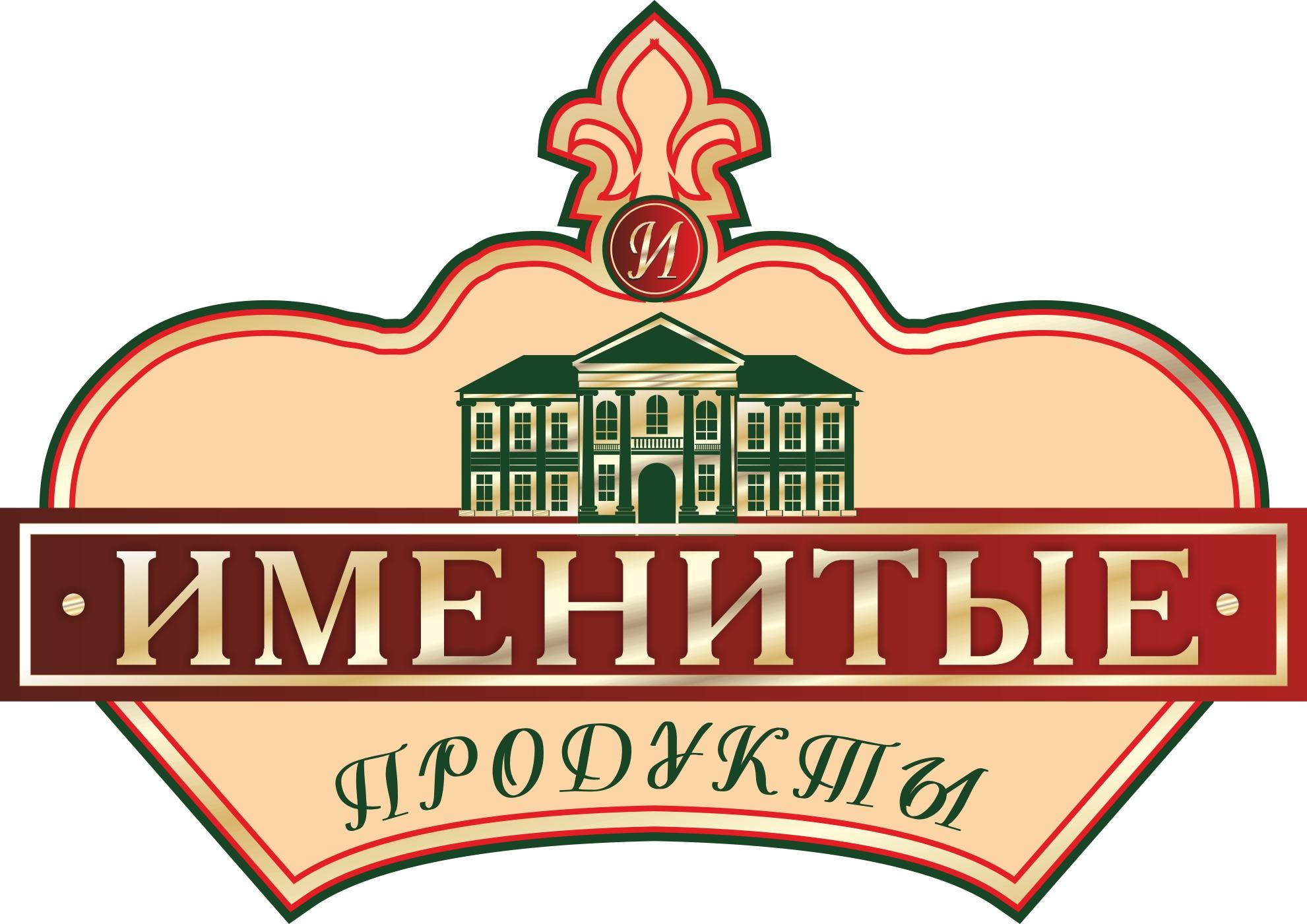 Логотип и фирменный стиль продуктов питания фото f_2785bb753dac022e.jpg