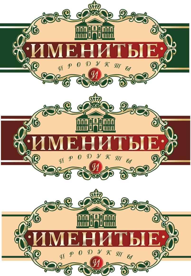 Логотип и фирменный стиль продуктов питания фото f_3615bb6105180e6e.jpg