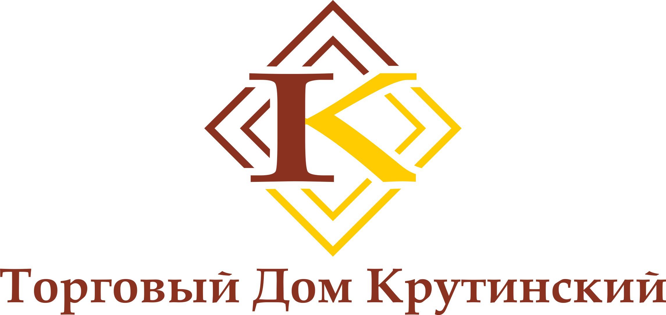 Логотип для камнедобывающей компании фото f_5185b9a038f3a8b9.jpg