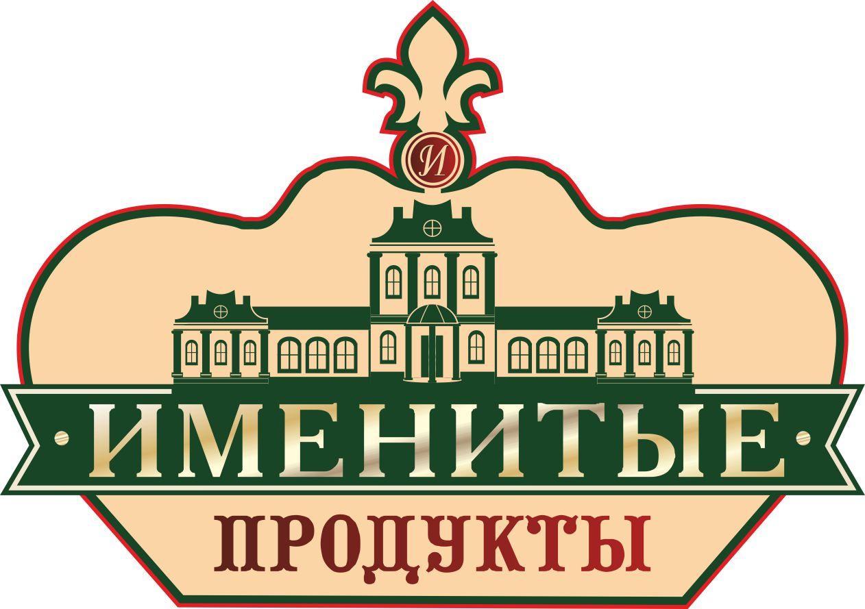 Логотип и фирменный стиль продуктов питания фото f_5315bbdf44999194.jpg