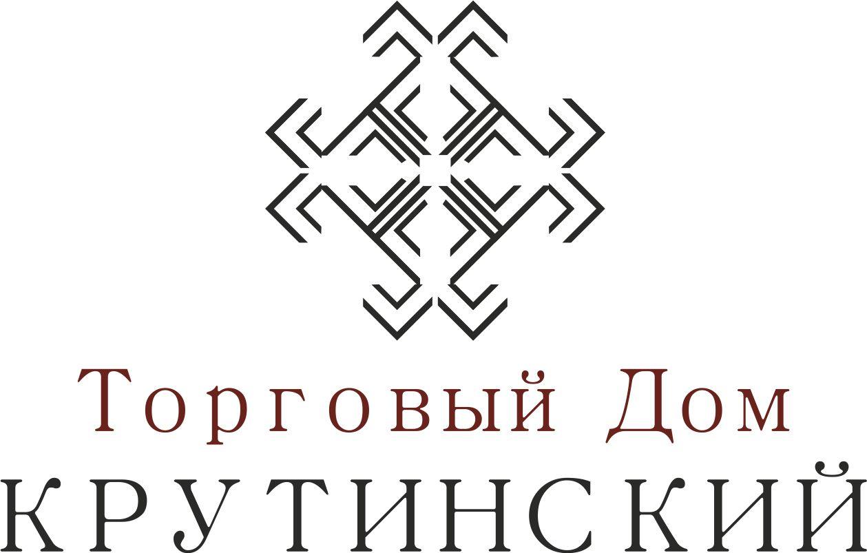 Логотип для камнедобывающей компании фото f_5705b9a0393a93cc.jpg