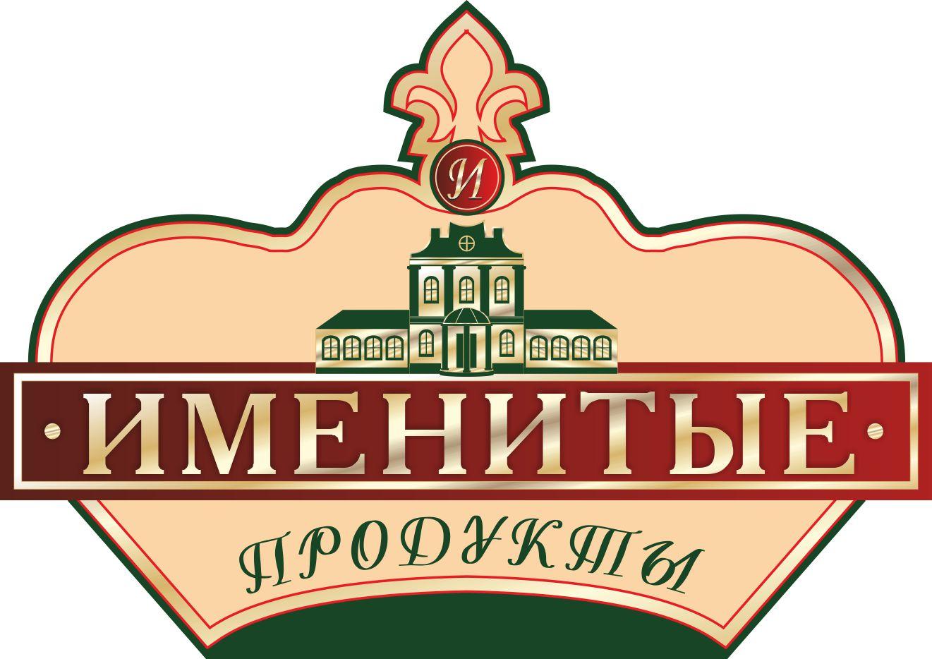 Логотип и фирменный стиль продуктов питания фото f_7255bbdb6a3a2bfd.jpg