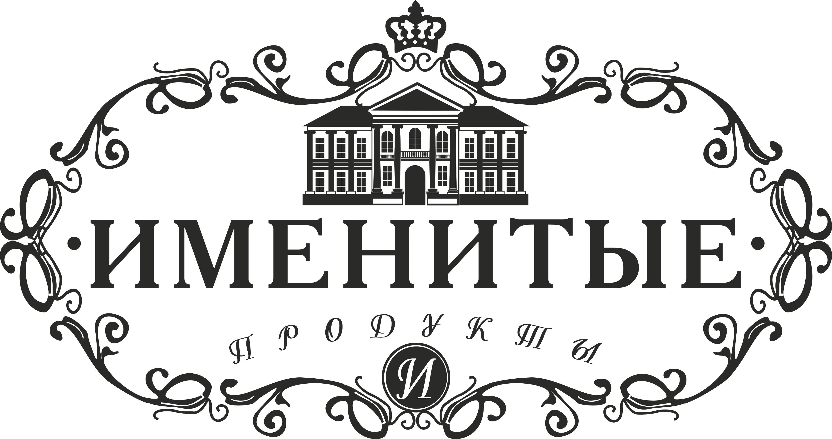 Логотип и фирменный стиль продуктов питания фото f_7275bb60ff91738b.jpg
