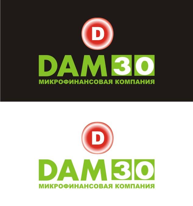 Логотип для микрокредитной, микрофинансовой компании фото f_7985a2ced4f138c7.jpg