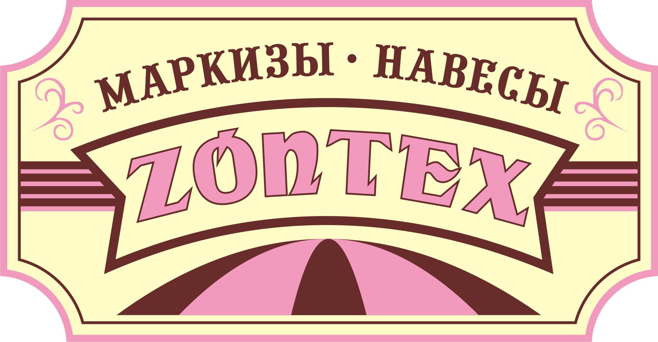 Логотип для интернет проекта фото f_8255a2f74eadd098.jpg