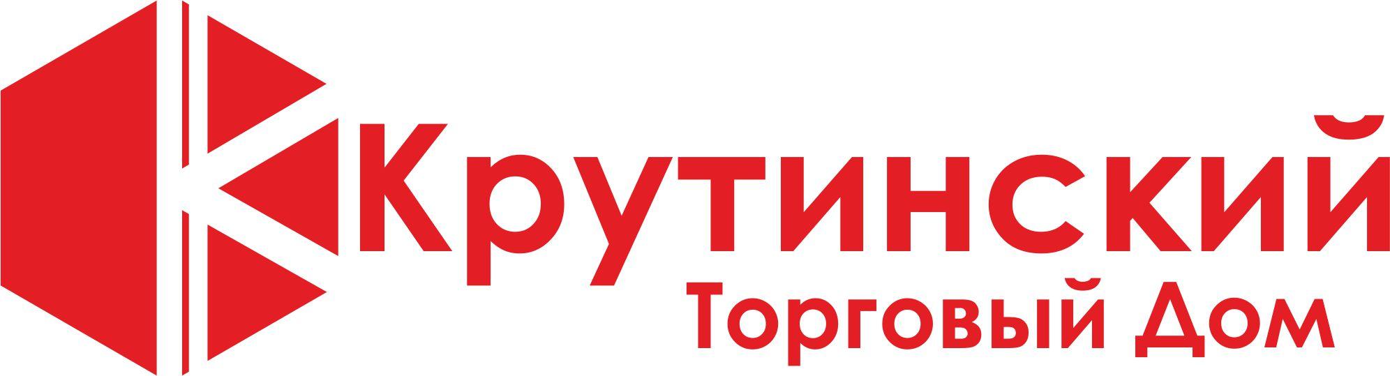 Логотип для камнедобывающей компании фото f_8345b9a039140c46.jpg