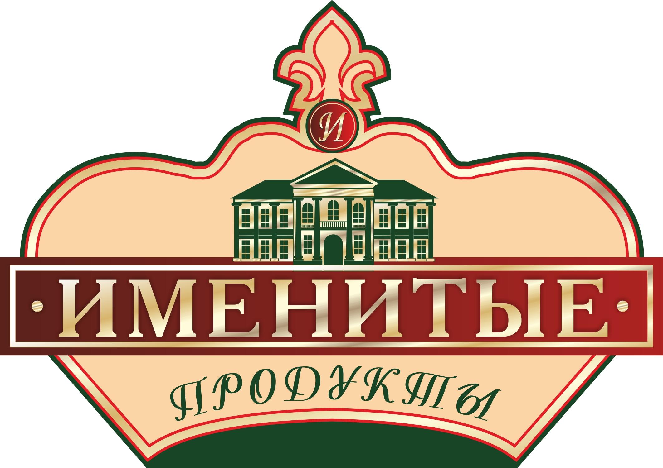 Логотип и фирменный стиль продуктов питания фото f_8345bb7551f51e53.jpg