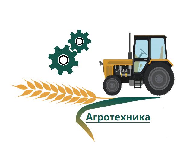 Разработка логотипа для компании Агротехника фото f_5405c05102a65e10.png