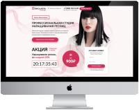 Адаптивная верстка сайта студии Нелли Ермолаевой