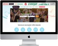 Адаптивная верстка сайта крупшейшего event агенства в Казахстане