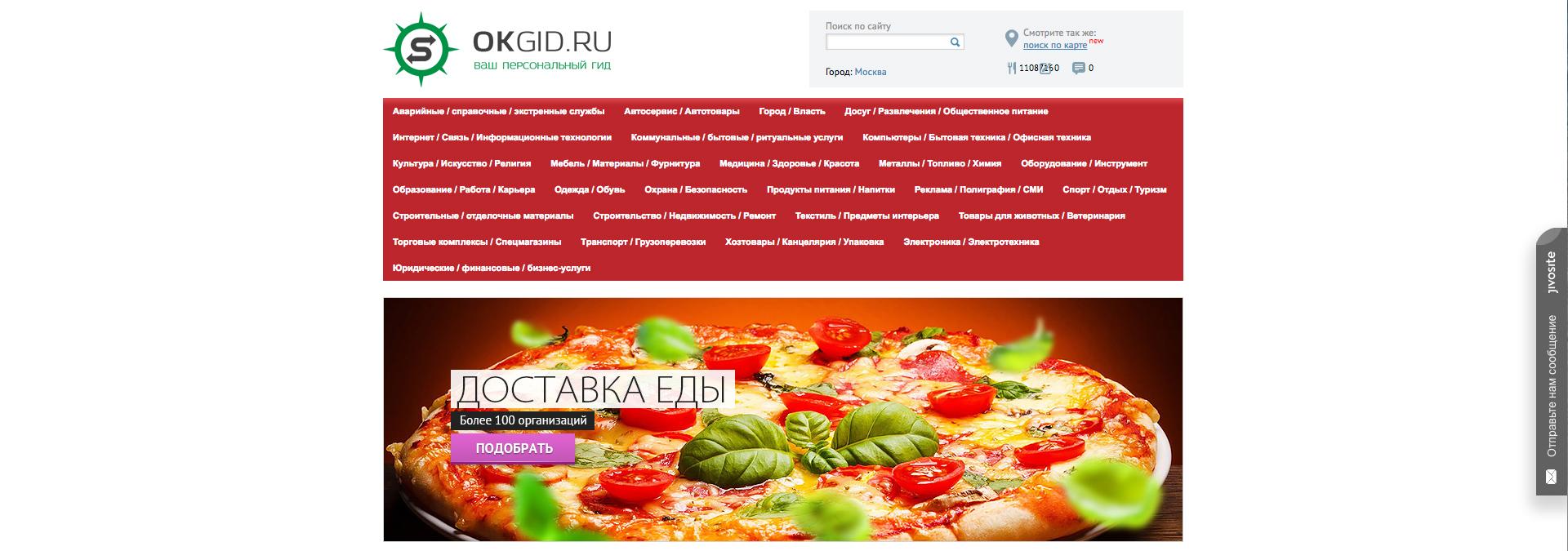 Логотип для сайта OKgid.ru фото f_40457d25cb7f26d6.jpg
