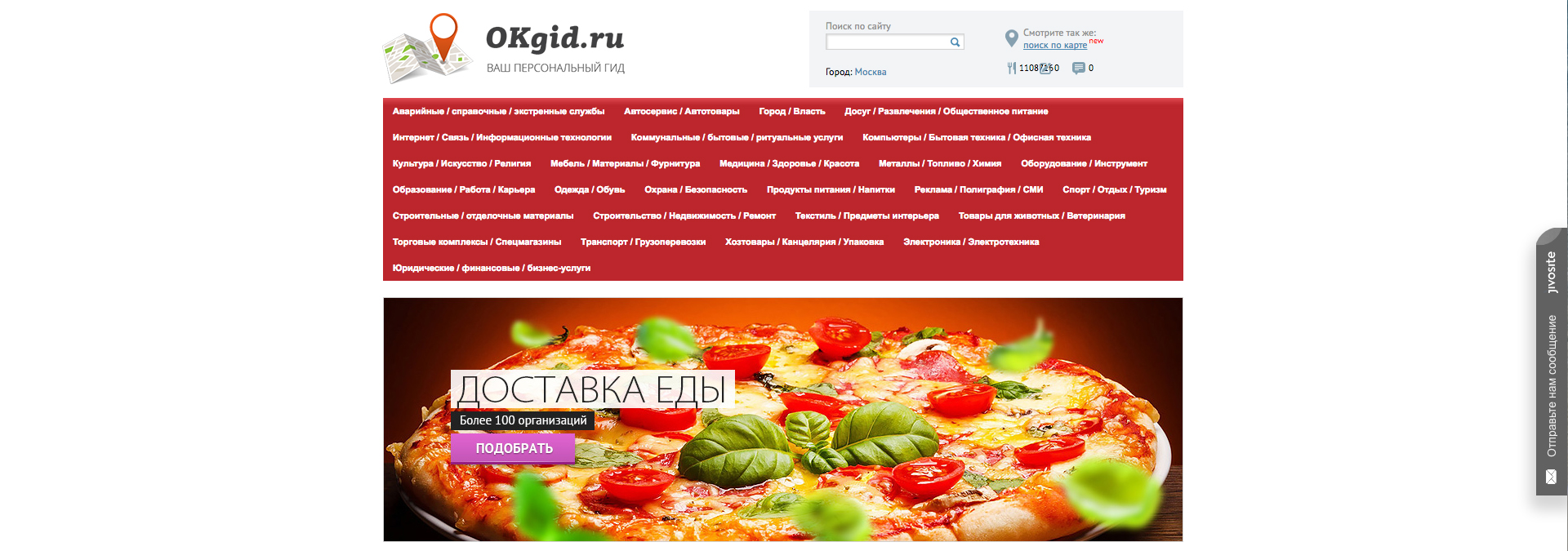 Логотип для сайта OKgid.ru фото f_63757d25cc177970.jpg