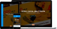 Адаптивный сайт портфолио