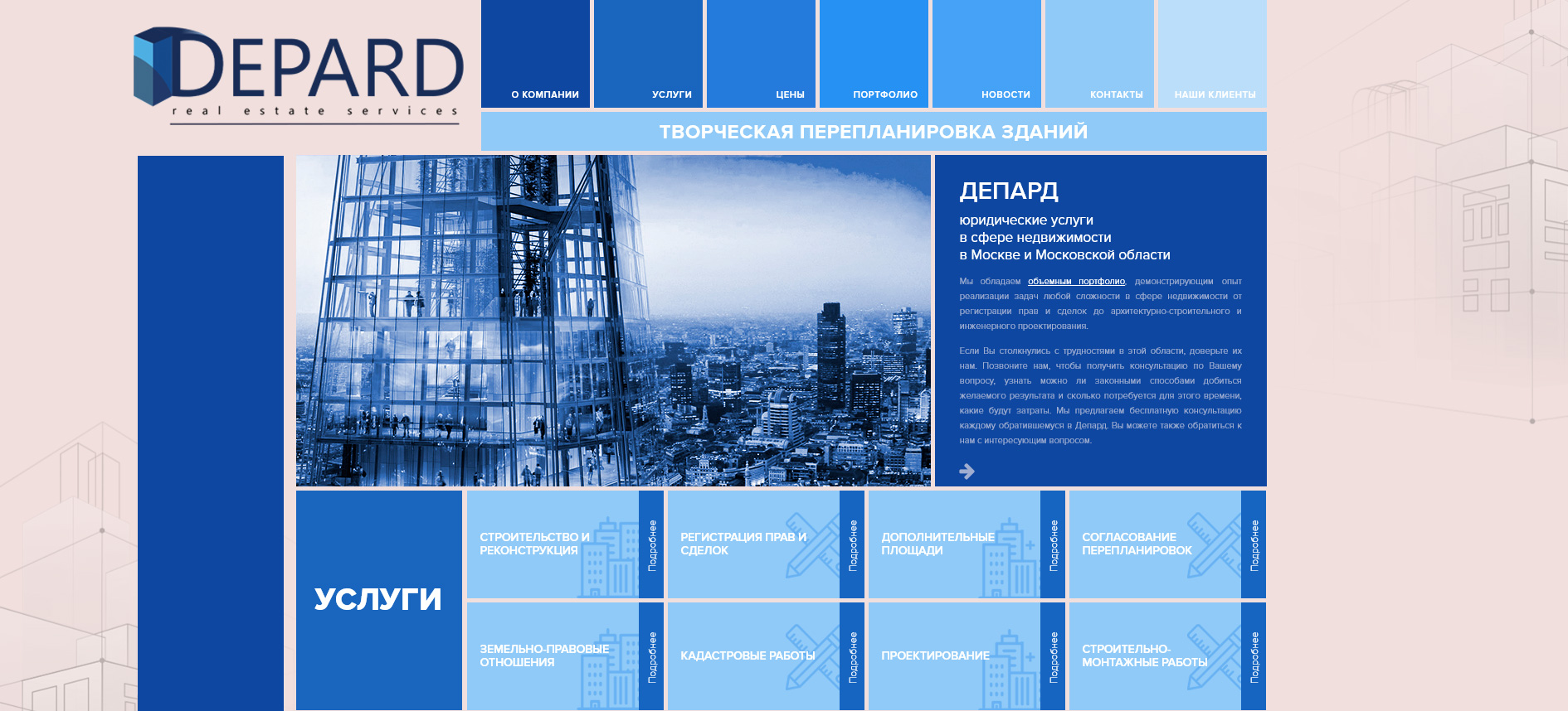 Логотип для компании (услуги недвижимость) фото f_130593006114d856.jpg