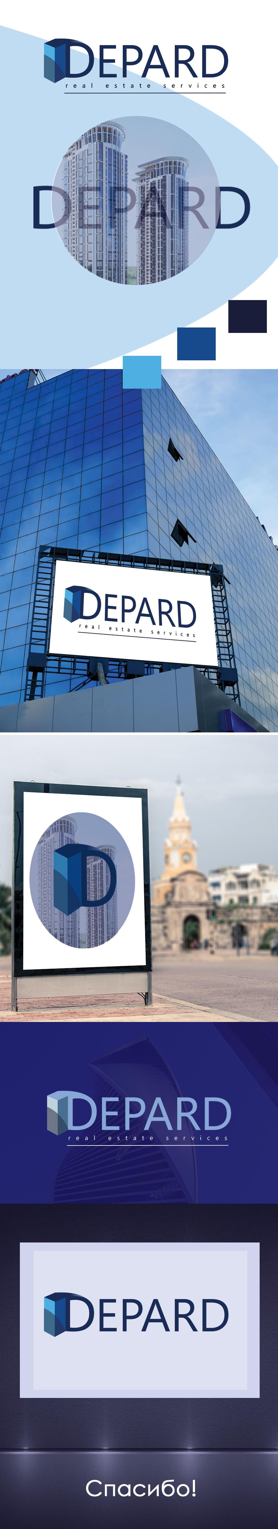 Логотип для компании (услуги недвижимость) фото f_5325930061fb8b07.jpg