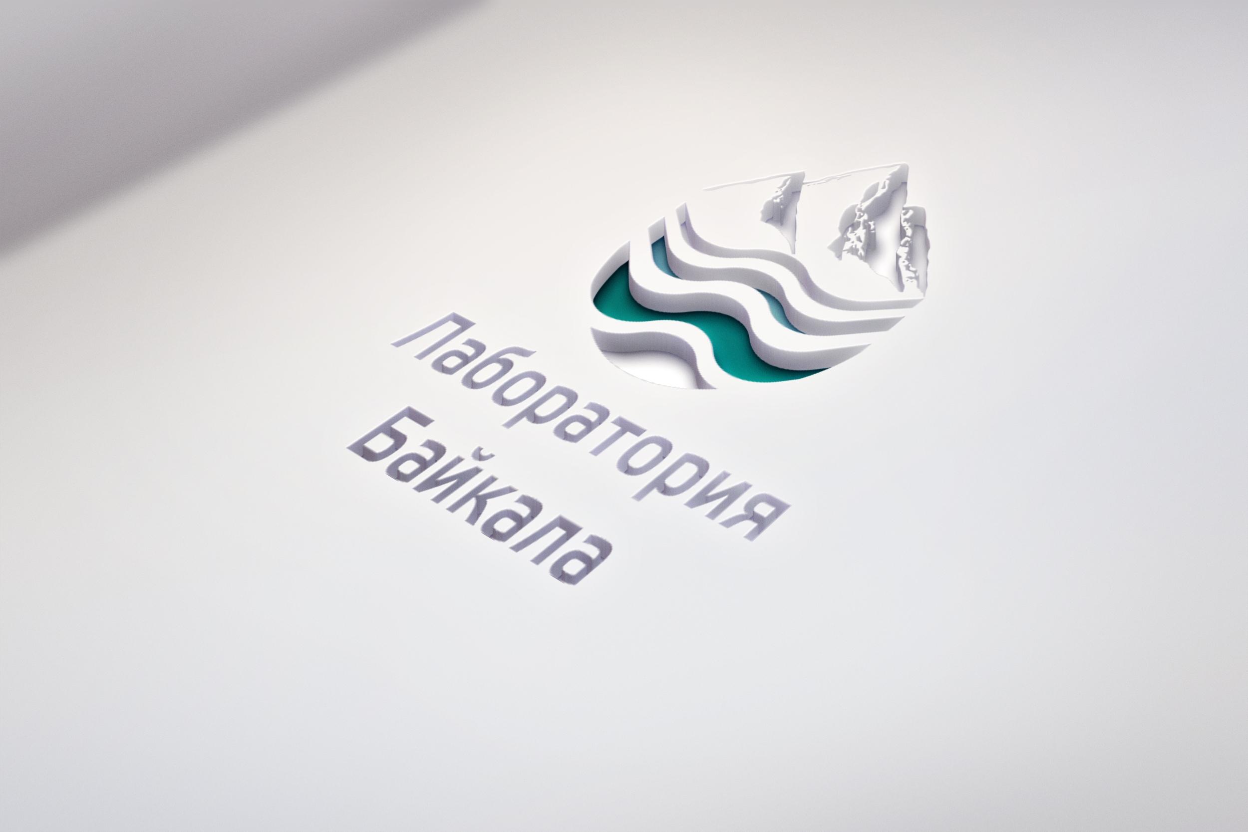 Разработка логотипа торговой марки фото f_7625971b81028fa7.jpg