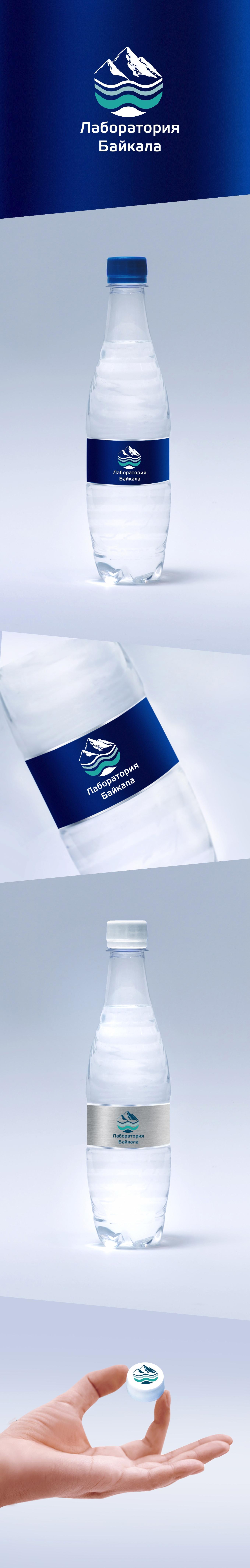Разработка логотипа торговой марки фото f_7625971b8165aba9.jpg