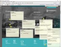 Вычитка PDF-каталога